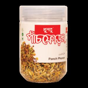 Panch Phoron Spice